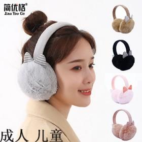 秋冬季时尚毛绒耳罩可爱卡通兔耳朵学生加厚保暖耳