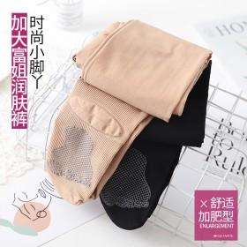 春秋款中厚不加绒纯色加大加长无缝连裤袜防勾丝