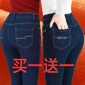 加绒加厚牛仔裤女高腰直筒宽松胖mm弹力保暖长裤