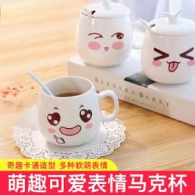 表情包陶瓷杯带盖勺马克杯咖啡杯情侣水杯泡茶杯