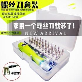 家电玩具电脑手机维修工具