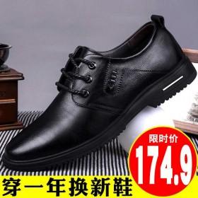 皮鞋男黑秋冬季软底英伦内增高男士真皮休闲商务正装鞋