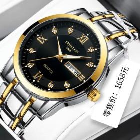 正 品瑞士全自动机芯表手表
