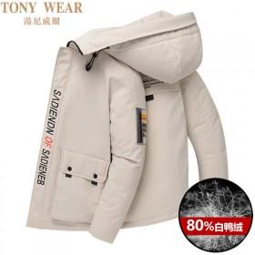 羽绒服男白鸭绒秋冬季保暖加厚防寒外套修身连帽