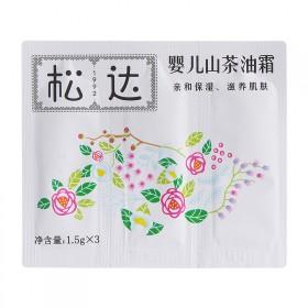 松达婴儿山茶油面霜小样 面霜小样试用装1.5gx3