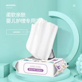 婴儿湿巾大包带盖10大包湿纸巾新生宝宝口手专用湿巾