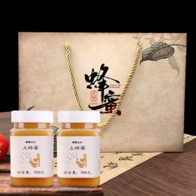 秦岭土蜂蜜礼盒装送礼送长辈天然野生百花蜜2斤