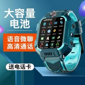 儿童电话手表学生防水多功能小孩子天才儿童手表男女智