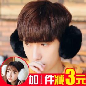 耳包耳罩加厚保暖护耳套冬季天耳捂耳暖耳帽耳朵套