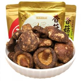 香菇脆零食3袋装