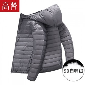 高梵轻薄羽绒服白鸭绒短款男冬季外套韩版高档品牌