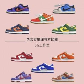 耐克男鞋SB DUNK滑板鞋运动鞋男鞋板鞋跑步鞋