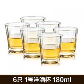 家用玻璃杯子套装6只欧式威士忌酒杯
