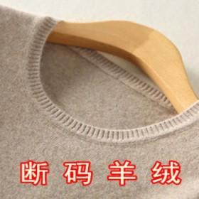 2件装秋冬羊毛衫女高领套头大码加厚打底毛衣短款多色