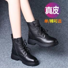 真皮牛皮短靴棉鞋秋冬新款靴子女鞋平底厚底加绒英伦风
