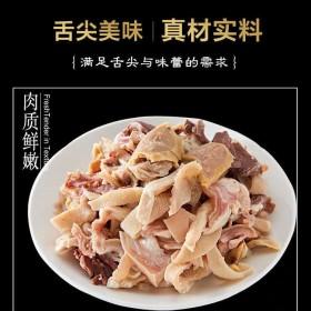 2斤清真农家羊杂肉类熟食