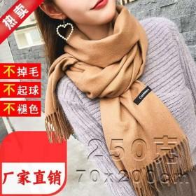 2020仿羊绒围巾秋冬季纯色披肩双面拉毛单色保暖