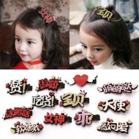 爆款儿童头饰韩国公主可爱发夹女童宝贝文字边夹发卡个