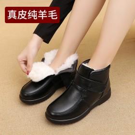 牛皮纯羊毛保暖女靴子厚底妈妈棉鞋