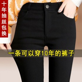秋冬黑色长裤打底裤女大码弹力显瘦高腰铅笔裤外穿薄款