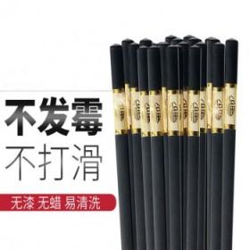 合金筷子家用餐具防滑耐高温家庭常备好清洗包邮