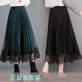 两面穿半身裙秋冬女大码高腰蕾丝百褶裙中长显瘦网纱裙