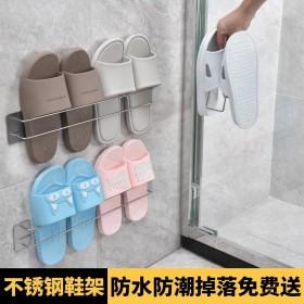 304不锈钢卫生间拖鞋架