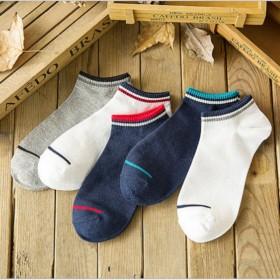 2020新款船袜子男士短款男袜浅口隐形袜棉袜子休闲