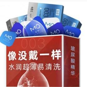 28只 名流安全套避孕套003超薄玻尿酸水润