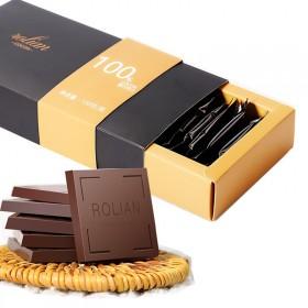 纯可可脂巧克力礼盒装微苦130g