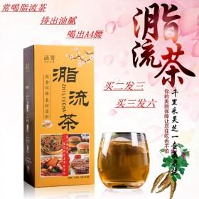 男女脂流茶变瘦清肠去油美容冬瓜荷叶常润茶减肚子茶