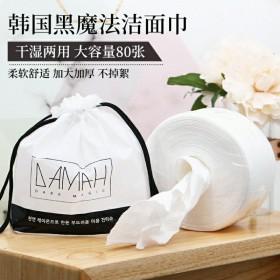 韩国DAMAH黑魔法一次性洗脸巾女棉柔巾洁面巾卸妆