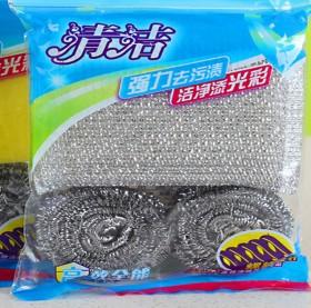 厨房钢丝清洁球纳米海绵擦套装双面去污2件套清