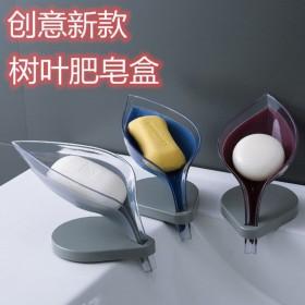 新款创意叶子沥水肥皂盒免打孔吸盘香皂盒树叶沥水塑料