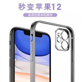 新款苹果12系列手机壳镜头全包