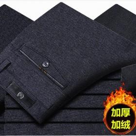 2件装加绒加厚休闲裤秋冬男中老年宽松直筒高腰西裤子