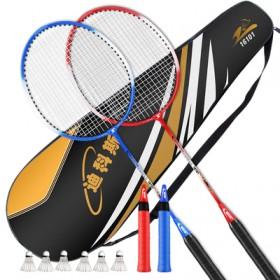 2支 羽毛球拍单双拍成人男女初学者羽毛球拍赠羽毛球