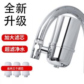 3个滤芯】家用厨房 净水器水龙头自来水过滤器