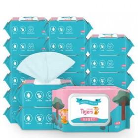 10大包婴儿湿巾大包带盖