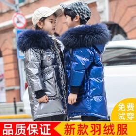 儿童羽绒服男童中长款女童中大童白鸭绒亮面加厚童装冬