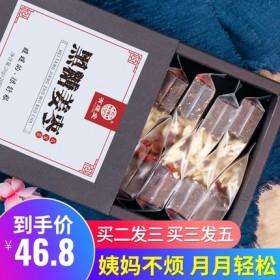 晒5图-黑糖姜枣茶一盒