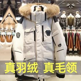 真羽绒服毛领女短款韩国明星户外冬季外套大码女装