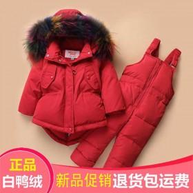 男女宝宝时尚羽绒服套装婴幼儿童纯色韩版白鸭绒