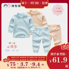 儿童内衣套装棉毛衫婴儿衣服肩膀扣子宝宝保暖舒棉磨毛