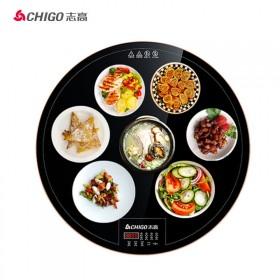 志高饭菜保温板家用圆形暖菜板多功能加热板旋转盘餐桌