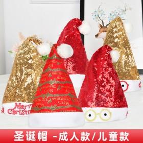 圣诞帽儿童成人红色圣诞节老人帽子装扮头饰