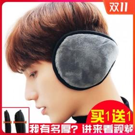 耳罩保暖耳套耳包护耳朵耳捂子防冻耳帽