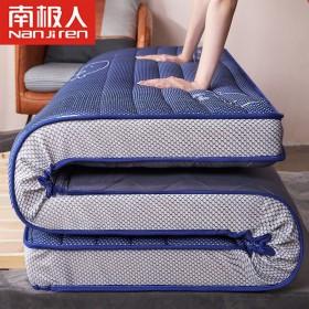 南极人床垫加厚软垫宿舍床褥子榻榻米海绵垫被地铺睡垫