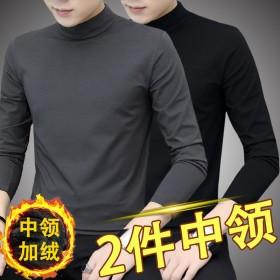 2件秋冬男半高领长袖t恤韩版修身打底衫秋衣