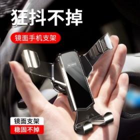 车载手机支架吸盘式出风口汽车导航多功能支撑架子